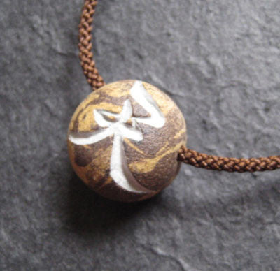 "Handcraft Kanji Pendant Necklace ""SKY"""