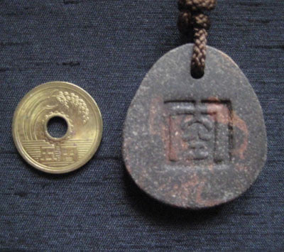 "Handcraft Kanji Pendant Necklace ""LOVE"""