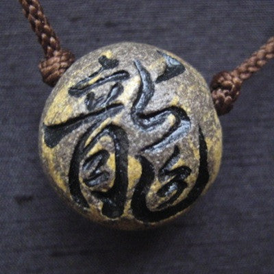 "Handcraft Kanji Pendant Necklace ""DRAGON"""
