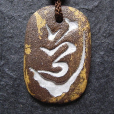 "Handcraft Kanji Pendant Necklace ""Path"""