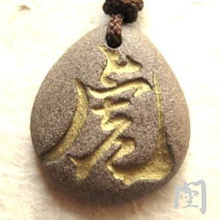 "[LIMITED] Handcraft Kanji Pendant Necklace ""TIGER"""