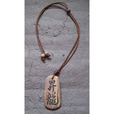 "Handcraft Kanji Pendant Necklace ""RISING DRAGON""  (Sho-Ryu)"
