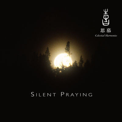 Celestial Scenery: Silent Praying Vol. 2 by Kitaro