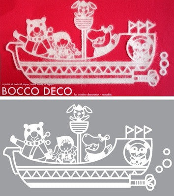 "Handcraft Paper ""BOCCODECO"" Series Set"