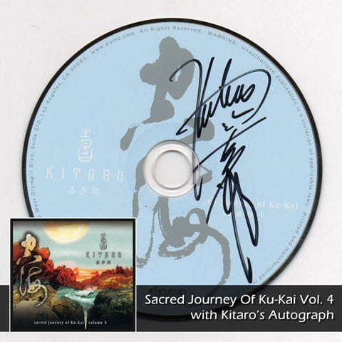 [LIMITED] Sacred Journey of Ku-Kai Vol.4 with Kitaro Autograph (8 Left)