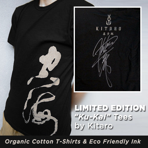 [LIMITED] Kitaro Ku-Kai T-Shirts with Kitaro Autograph