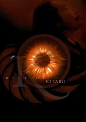 [VHS] The Best of Kitaro (2001) by Kitaro