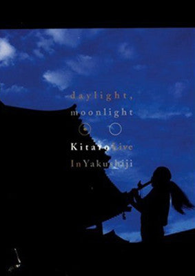 [VHS] Daylight, Moonlight Live in Yakushiji (2003) by Kitaro