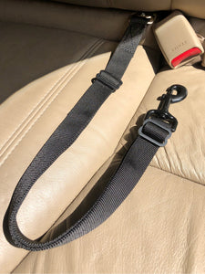 geartac auto belt seatbelt restraint system using the latch system