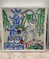 Framed Bamboo Canvas Pagoda Monkey #1