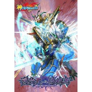 Ace Booster Vol.2 - Dimension Destroyer