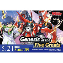 CFV Over Dress - Genesis of the Five Greats Booster Pack