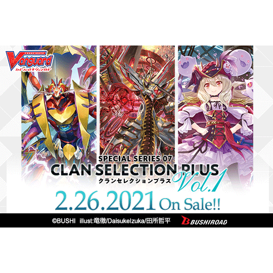 CFV Special Series 7: Clan Selection Plus Vol. 1