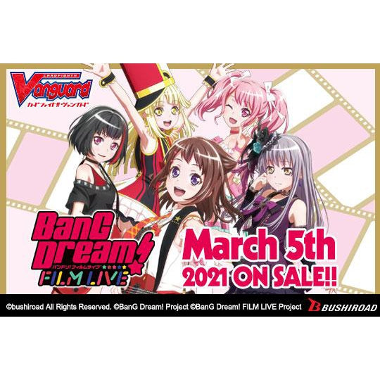 BanG Dream! Film Live -  Cardfight!! Vanguard Booster