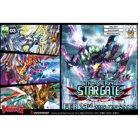 CFV The Galaxy Star Gate Extra Booster Box