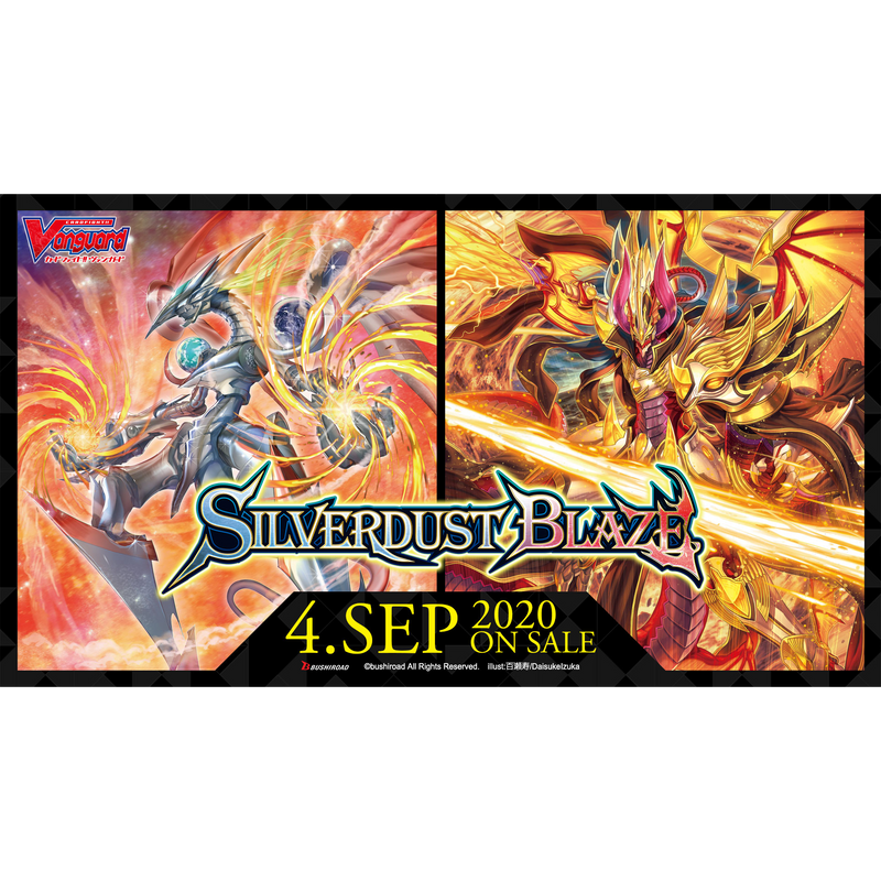 Sneak Preview: Silverdust Blaze 30/08/20 1:00pm