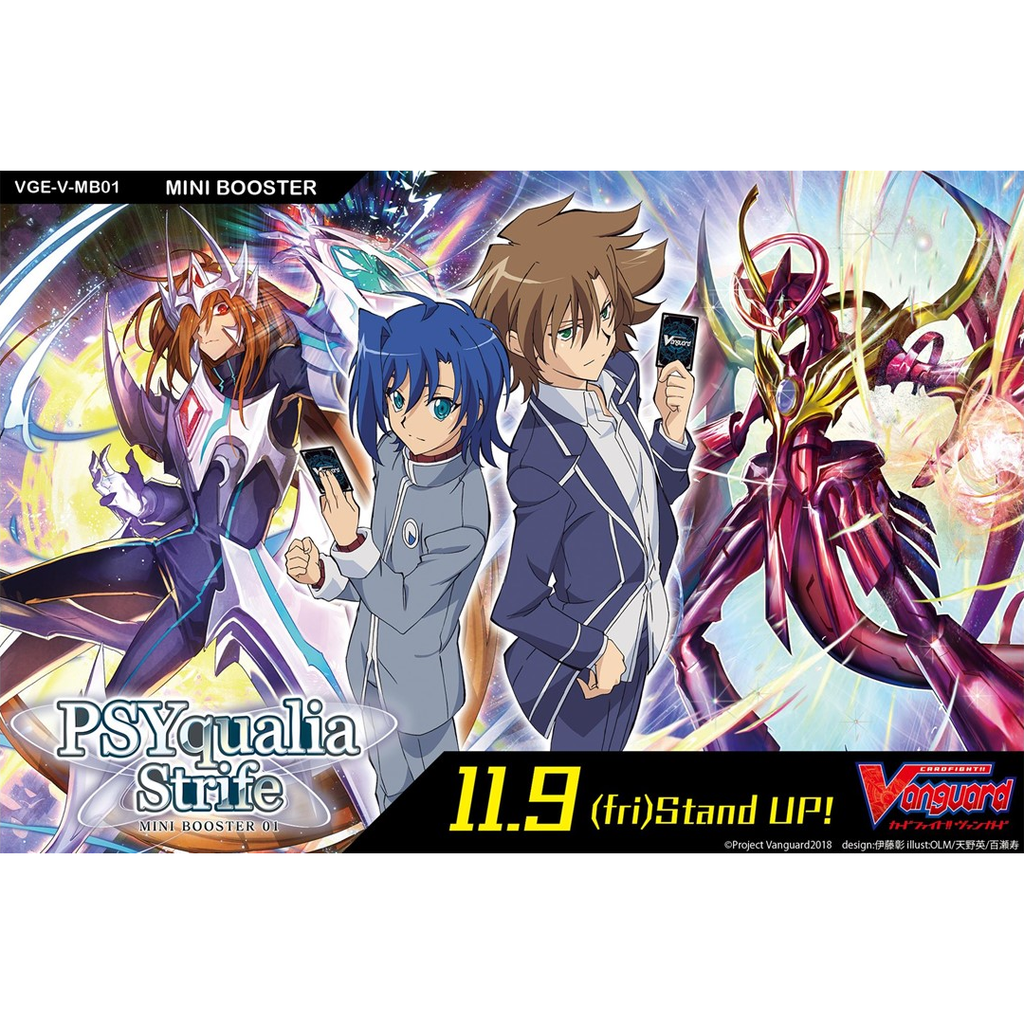 CFV PSYqualia Strife Mini Booster