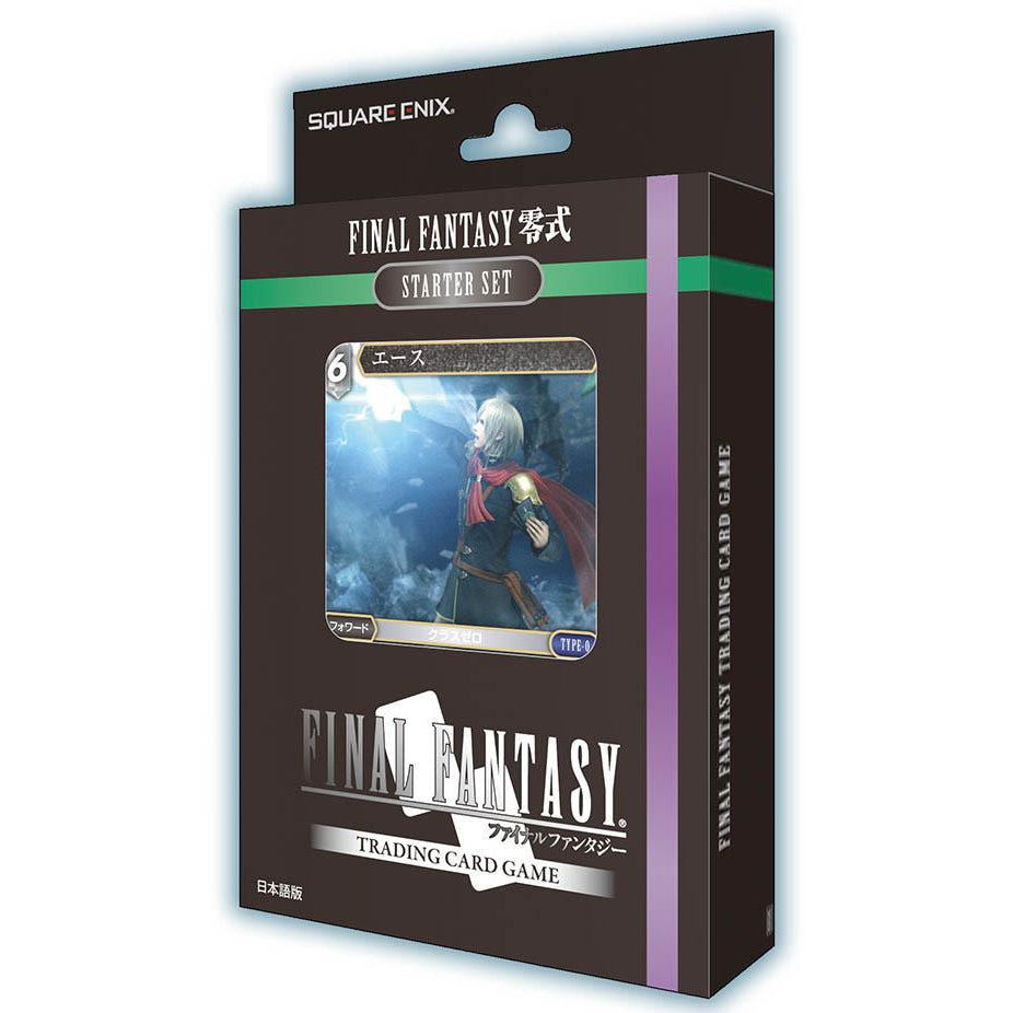 Final Fantasy Type 0 (Zero)  Starter Set