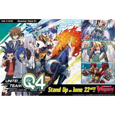 Cardfight!! Vanguard Unite! Team Q4 Booster Pack