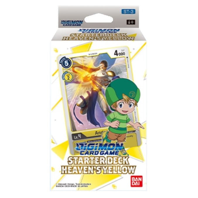 Digimon Release Special Booster Display v1