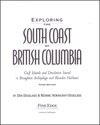 Exploring the South Coast of British Columbia