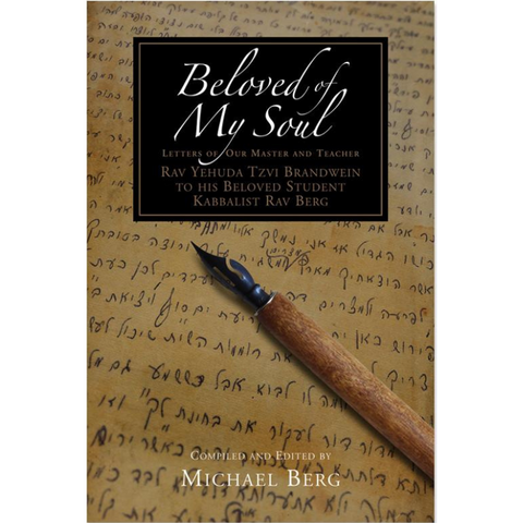 Beloved Of My Soul (English, Hardcover)