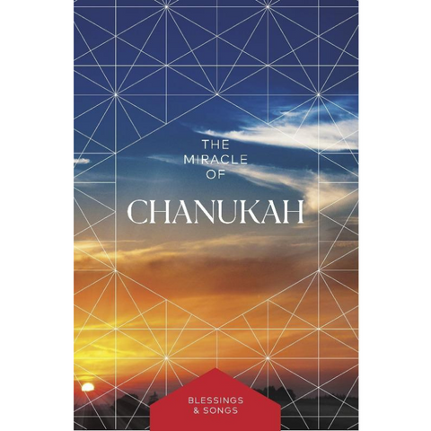 The Miracle of Chanukah: Songs and Blessings (English, Paperback)