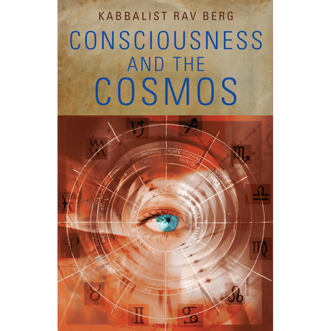 Consciousness and the Cosmos (English, eBook)