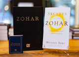 The Zohar Kit (English)
