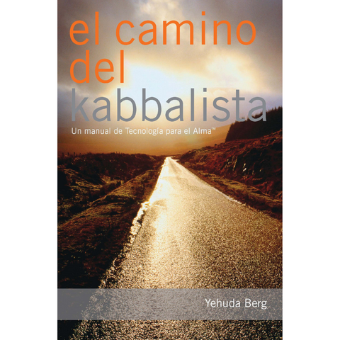 El Camino del Kabbalista I The Way of the Kabbalist (Spanish, Paperback)