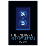 The Energy of the Hebrew Letters (English)