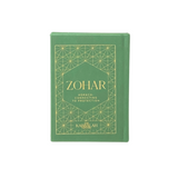Korach Mini Zohar: Connecting to Protection (Aramaic, Hardcover)