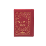 Lech Lecha Mini Zohar: Connecting to Soul Mates (Aramaic, Hardcover)
