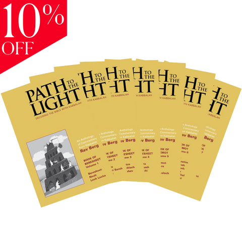 Path to the Light Bundle Volumes 1 to 7 (English, Hardcover)