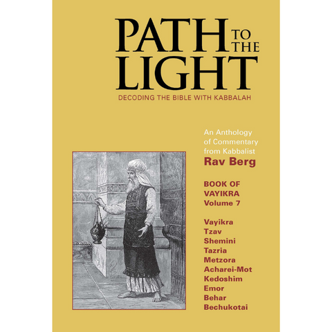 Path to the Light Vol. 7 - Vayikra (English, Hardcover)