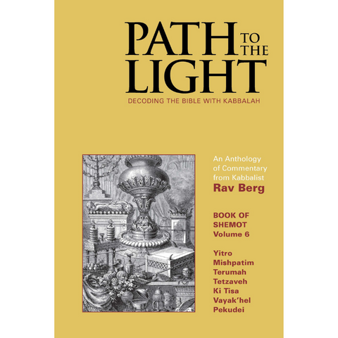 Path to the Light Vol. 6 (English, Hardcover)
