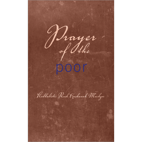Prayer of the Poor: Rosh Hashanah Prayer Book (English, Hardcover)