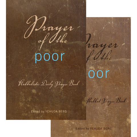 Prayer of the Poor: Shabbat and Daily Siddur (2 Volume Set) (English, Hardcover)