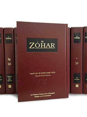 Zohar Project: Zohar Set: Vol 1-23 (Spanish-Aramaic, Hardcover)
