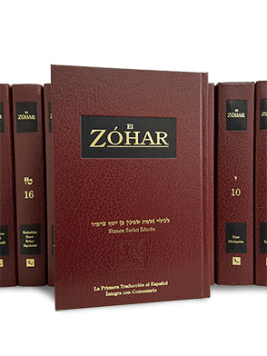 Zohar Set: Vol 1-23 (Spanish-Aramaic, Hardcover)