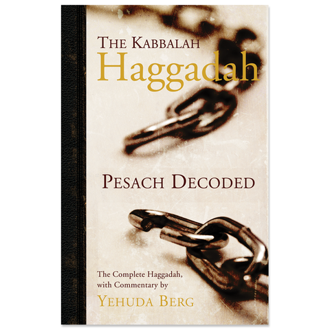 The Kabbalah Haggadah: Pesach Decoded (English, Hardcover)