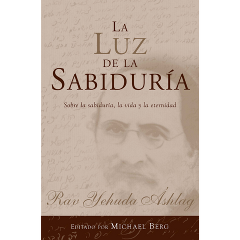 The Light of Wisdom (Spanish, Hardcover)