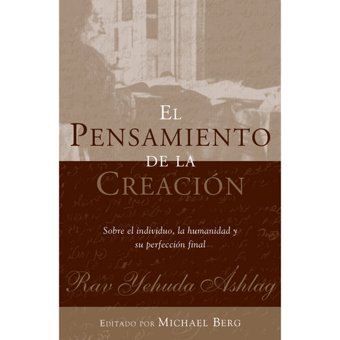 The Thought of Creation (Spanish, Hardcover)