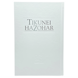 Tikunei HaZohar: Vol. 2 (English-Aramaic, Hardcover)