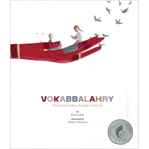 Vokabbalahry: Words of wisdom for kids to live by (English, Hardcover)
