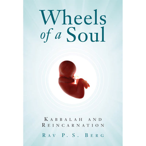 Wheels of a Soul: Kabbalah and Reincarnation (English, Paperback)