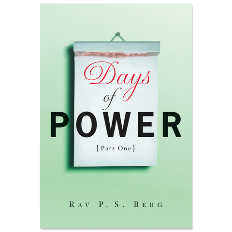 Days of Power: Part 1 (English, Paperback)