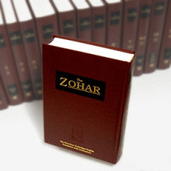 Zohar Set: Vol 1-23 (English-Aramaic, Hardcover)