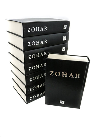 Sacred Zohar - Box of 8 (Aramaic, Hardcover)