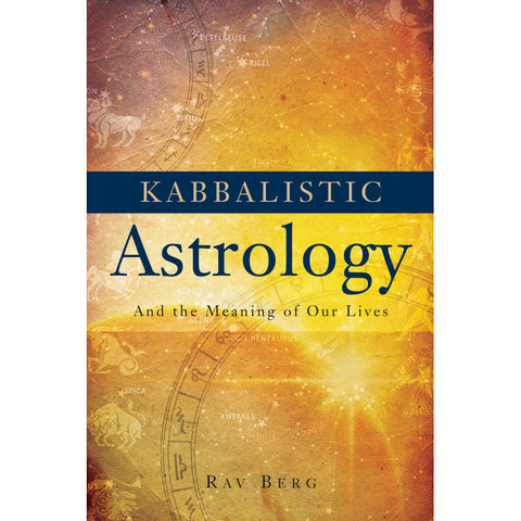 Kabbalistic Astrology (English)